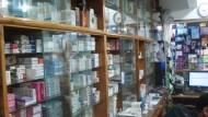 شروط ترخيص صيدلية في مصر