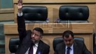 الأردن: النواب ينتصرون لورثة اصحاب الصيدليات وللصيادلة الاردنيين العاملين في الخارج