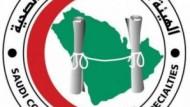 """""""التخصصات الصحية"""" تعترف بشهادات الجامعات المصرية بنظام الساعات"""