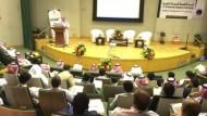 المملكة العربية السعودية – ندوة بأمل بالرياض تؤكد أهمية تعزيز سلامة أدوية المرضى النفسيين وإجراءات صرفها
