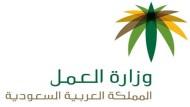 السعوديه توقف استقدام مهنة صيدلي ومساعد صيدلي