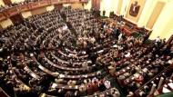 برلماني: تعديلات قانون الصيادلة يضع حدا لفوضى تراخيص السلاسل