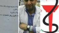 الدكتور هاني عبد الظاهر/يطالب الصحه بسرعة وضع ضمانات وضوابط تحمي الصيدلي في حال القيام بحقن المريض