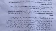 المغرب – نقيبة الصيادلة بالعرائش تتحدث عن حادث التهجم على صيدلية الكوثر وتؤكد متابعة احد المواقع المحلية