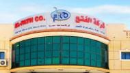 «الفتح للأدوية» تقتنص صدارة نمو مبيعات سوق الدواء المصري في 7 أشهر بنسبة 136%