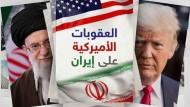 العقوبات الأمريكية على إيران تهدد بحدوث نقص في أدوية سرطان والصرع