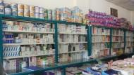 جلوبال نابي تنضم لقائمة شركات الأدوية الـ 10 الأعلى مبيعا خلال سبتمبر بحصة سوقية 2.1%