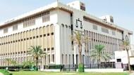 شروط ممارسة المهن الطبية في الكويت