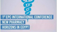 "EGYPTIAN PHARMACIST CONFERENCE (EPC) ..                "" PCM "" الراعي الاعلامي الرسمي للمؤتمر"