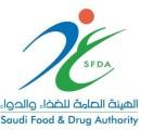 الغذاء والدواء السعودية تحذر من منتج حناء الشعر