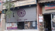 نقابة صيادلة سوريا: العديد من الأدوية مفقودة ونطالب برفع الأرباح