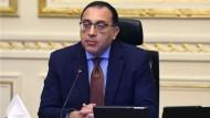 رئيس الوزراء يستعرض تقريراً عن أعمال هيئة الدواء المصرية في عامها الأول