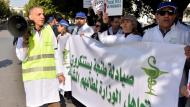 المغرب – مهنيون ينادون بوزارة الصناعة الدوائية والصيدلة في الحكومة المقبلة
